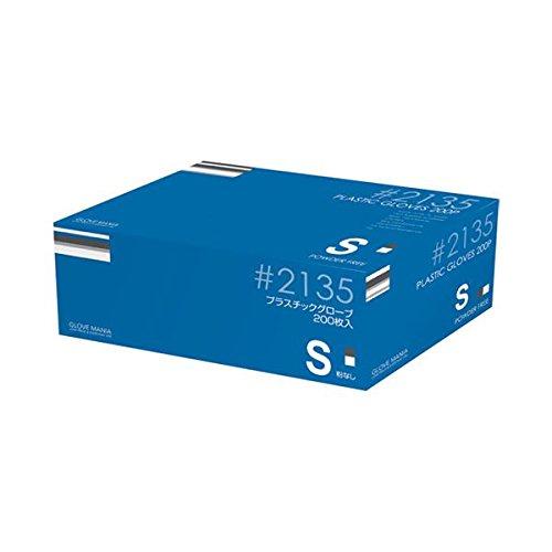 川西工業 プラスチックグローブ #2135 S 粉なし 15箱 ダイエット 健康 衛生用品 その他の衛生用品 14067381 [並行輸入品] B07GTWK7T3