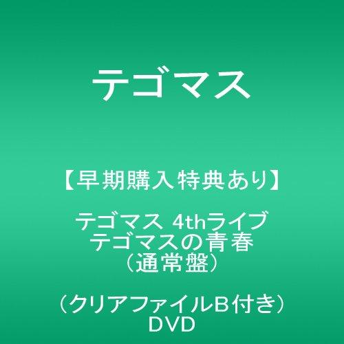 Amazon.co.jp | 【メーカー特典...