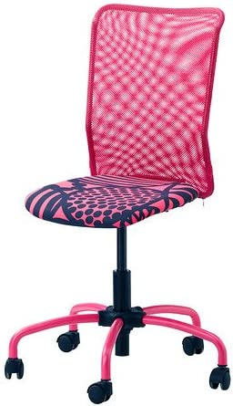 Ikea Torbjorn – Chaise pivotante, Rose: : Cuisine