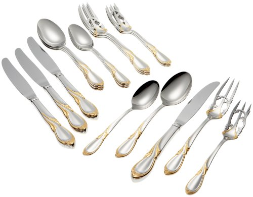 Yamazaki Cache Gold Accent 20-Piece Flatware Set, Service for 4 ()