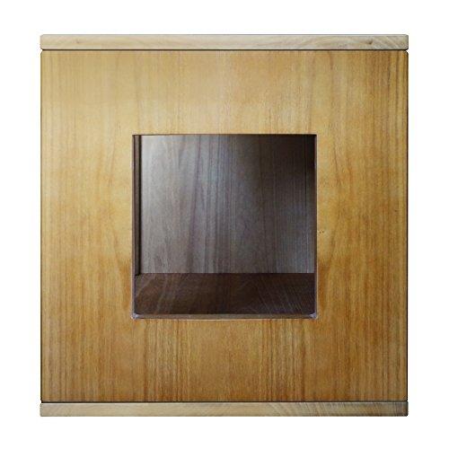 Philociety-Solid-Natural-Wood-Cat-Litter-Box-Enclosure-Furniture
