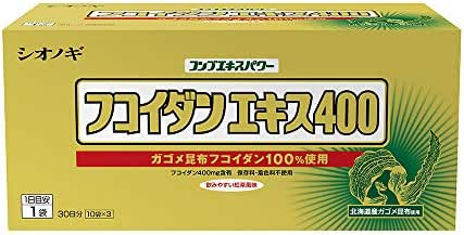 Fucoidan Extract 400◆for 30Day × 70g◆ by YJSJapanWorldShop