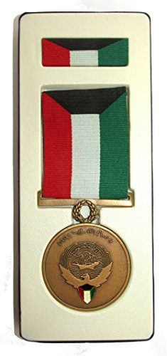 Desert Storm Medals - Genuine Kuwait Liberation Medal & Ribbon Set