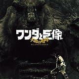 Shadow of the Colossus Original Soundtrack [Audio CD]
