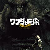 Shadow of the Colossus Original Soundtrack [Audio CD]