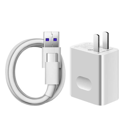 Price comparison product image Original OEM HUAWEI SuperCharge 4.5V5A Rapid USB Wall Charger and Type C Cable Kit for Huawei Mate 9 / Mate 9 Pro / P10- Retail Box