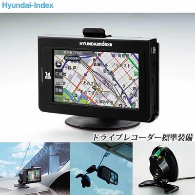 [ヒュンダイインデックス/HYUNDAI Index] 4.3インチドライブレコーダー&ワンセグ付ポータブルナビゲーション 【品番】 HCN-43 B002LS0Y7S