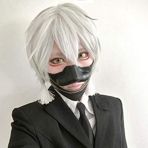 Touken Ranbu Online Tokyo Ghoul Nakigitsune Short Silver Cosplay ...