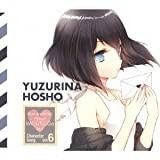 Yuzurina Houshou (CV: Yui Ogura) - Anime (Who Is 'Imouto) Character Song Vol.6-Houshou Yuzurina (CV: Ogura Yui) [Japan CD] LACM-4996 by Lantis Japan