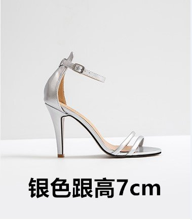 Buckle Sandals Shoeshigh Buckle Sandals Summer Heeled VIVIOO Small Female Fine Women'S Heeled Yards Silver With 7cm High Heeled High Sandals Toe P6Zw0q