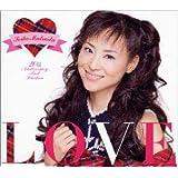 LOVE~Seiko Matsuda 20th Anniversary Best Selection