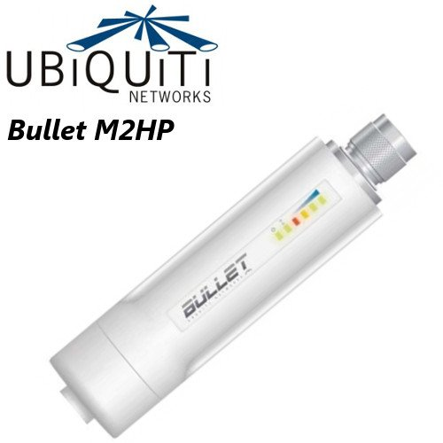 Ubiquiti BULLET-M2-HP Outdoor 802.11 B/G/N M2HP