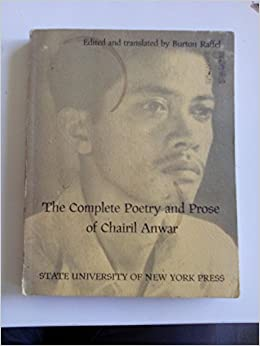 Book Complete Poetry and Prose of Chairil Anwar