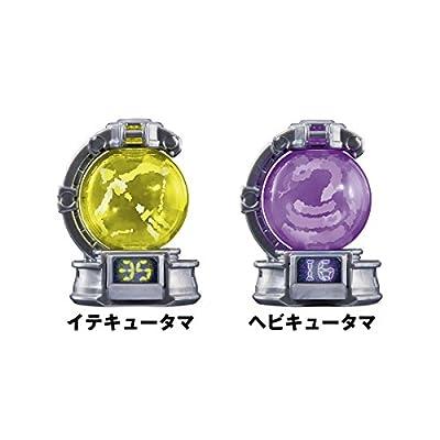 Bandai Uchu Sentai Kyuranger DX Kyutama Set 03