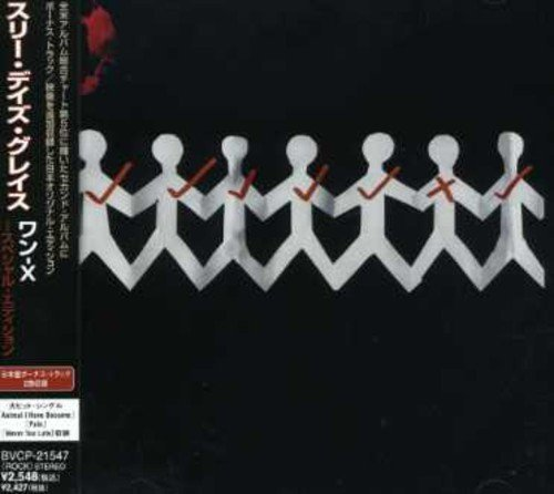 Three Days Grace - One-X [Bonus Track] - Zortam Music
