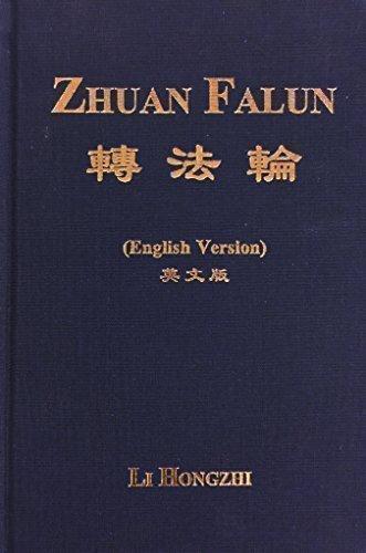 Download Zhuan Falun (English, Translated in 2014, Hard cover) pdf