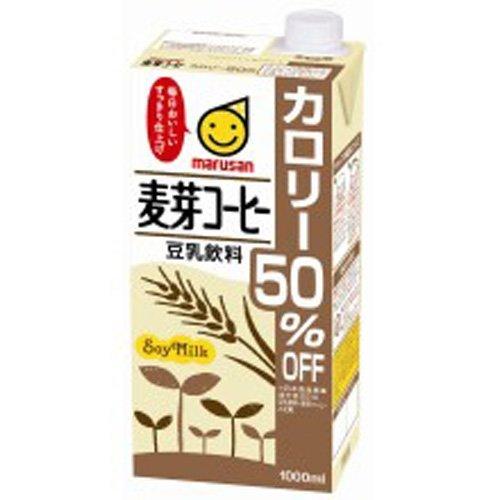 Marsan leche de soja calor?as de caf? bebida de malta 50% de