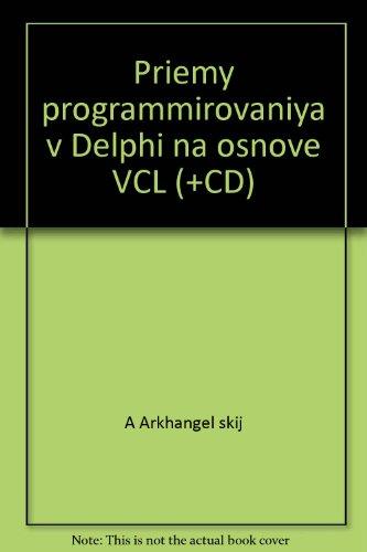 Priemy programmirovaniya v Delphi 2006 na osnove VCL (Dlya programmistov i razrabotchikov) by Binom