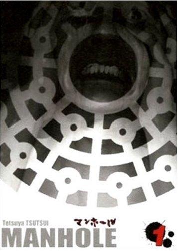 Manhole n° 1