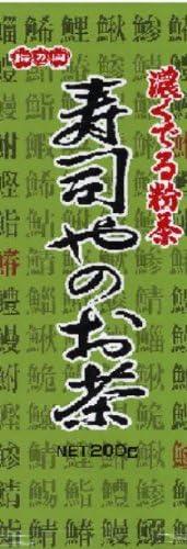 梅の園 濃く出る寿司屋のお茶 200g