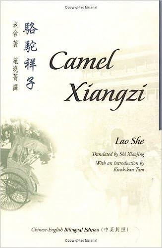 Camel Xiangzi Bilingual Series On Modern Chinese Literature Lao She Shi Xiaojing 9789629961978 Amazon Books