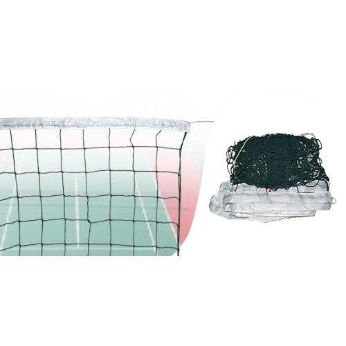 Länderspiel Standard Offizielle Sized Volleyball-Netz Netting Ersatz