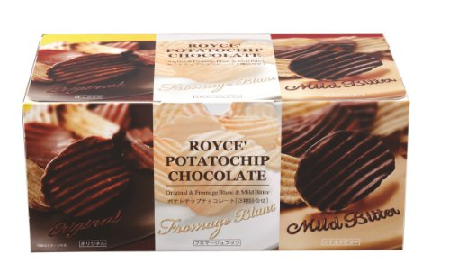 royce chocolate chips - 2