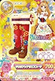 Aikatsu 2014 new 3 series / AK1403-03 / Tyrolean Aries boots P by Aikatsu!