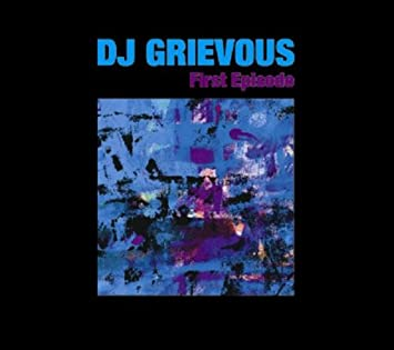 amazon first episode dj grievous ダンス エレクトロニカ 音楽