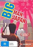 Big Man Japan [Region 4] by Hitoshi Matsumoto