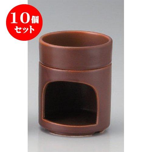 10個セット 耐熱調理器 バーニャカウダフォンデュソースディッシュ(小)ブラウン&スタックウォーマー切立(小)ブラウン [ポット9 x 3.3. 小 ブラウン B00RZBK87M