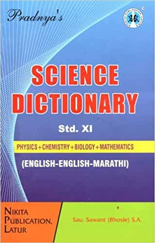 Science Dictionary English English Marathi Standard Xi Amazon