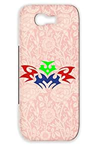 TPU Graffiti Art Design Tribal Three Vector Tattoo Color Red Darr Des3clr02 Shatterproof For Sumsang Galaxy Note 2 Cover Case