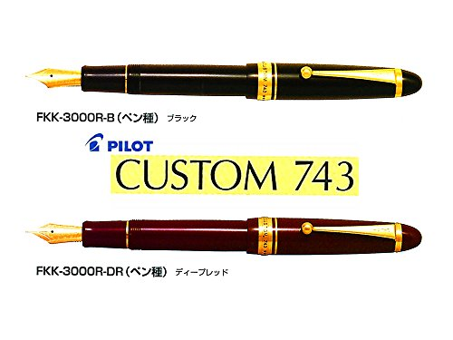 PILOT ''CUSTOM 743 / Black'' (nib : Fine Medium) by Pilot (Image #1)