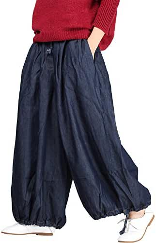Mordenmiss Women's New Casual Wide Leg Pants Side Pockets Denim Haren Pants
