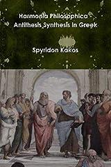 Harmonia philosophica - antithesis synthesis in greek (Greek Edition) Paperback