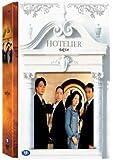 ホテリアー -MBCミニシリーズ (7Disc) (韓国版) [DVD]