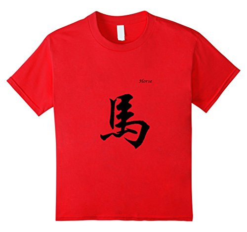 Kids Horse in Chinese Calligraphy Characters Shirt 8 Red