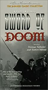 Sword of Doom [Import]