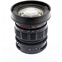 Kowa PROMINAR 8,5MM F2,8 BLACK, MFT 8,5MM BLACK