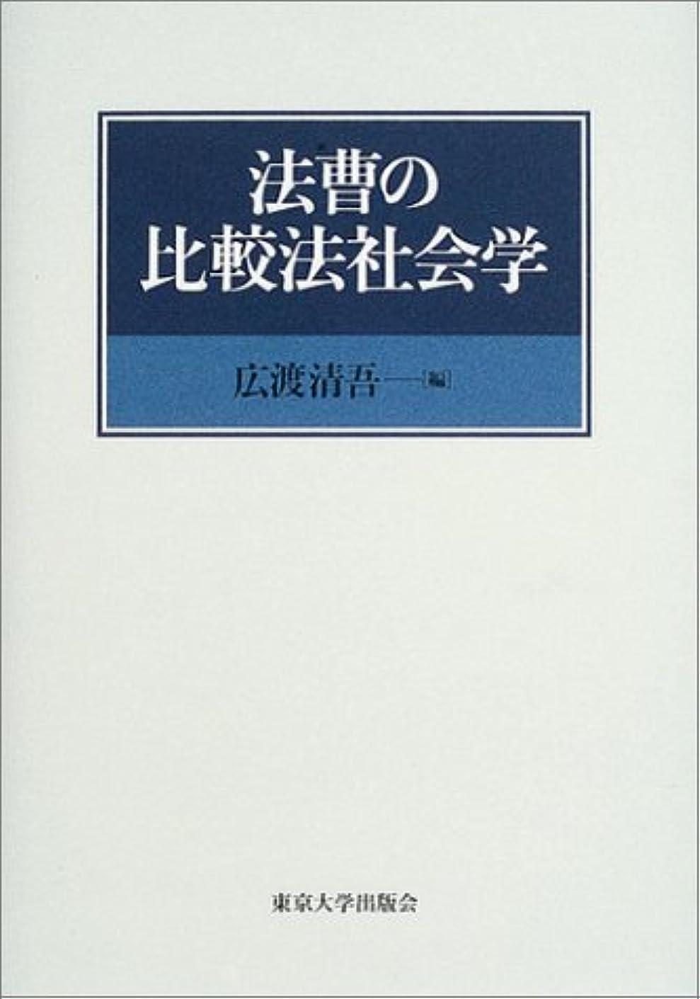 不屈害虫中傷伊藤真の民事訴訟法入門 第5版: 講義再現版
