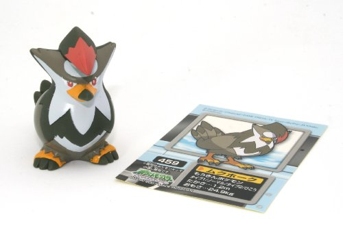Pokemon Staraptor (#459) Kids Diamond & Pearl Series #5 : One ~1