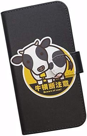 SONY au Xperia Z5 SOV32 スマホケース 手帳型 プリントケース 牛 注意 動物 おもしろ ウシ キャラクター パロディ 牛横断注意 COW かわいい kawaii イラスト (s410)