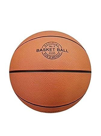 Bodyline Balón Baloncesto de Goma N5: Amazon.es: Deportes y aire libre
