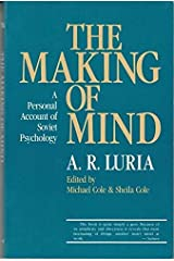 The Making of Mind : A Personal Account of Soviet Psychology Paperback