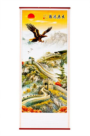 (32х77 см Chinese Painting - the Great Wall of China Paper Hanging Scroll 11932)