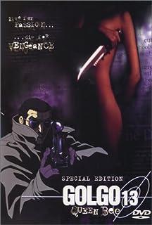 Amazon.com: Golgo 13: Complete Collection [Blu-ray]: David ...
