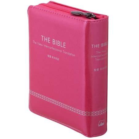 THE BIBLEジッパー・サムインデックスつき(ピンク) NI35ZTIピンク