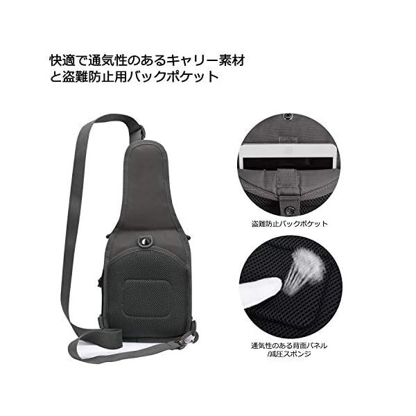 418980b7kWL Wind Took Schultertasche Taktische Tasche MOLLE Tactical Sling Bag Multipurpose Daypack Crossbody Brusttasche Crossbag…