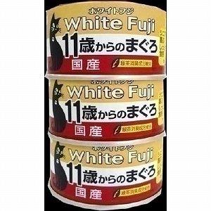 ホワイトフジ 11歳からのまぐろ 3WF-62 170g×3缶